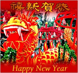 Card Chinse New Year